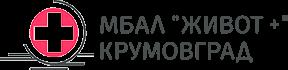 МБАЛ Крумовград Лого